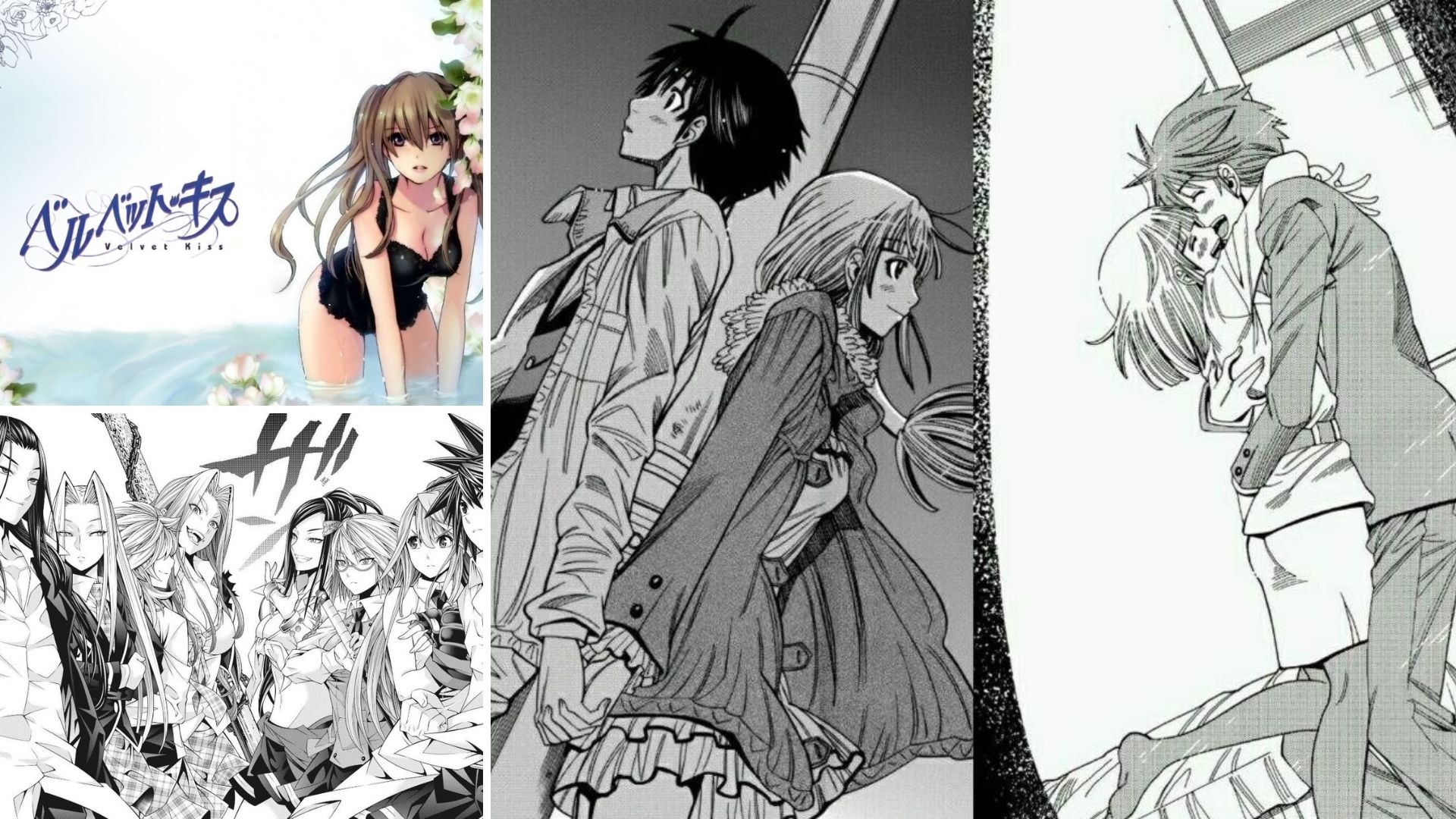 Photo of These are the Best Ecchi Manga to Read